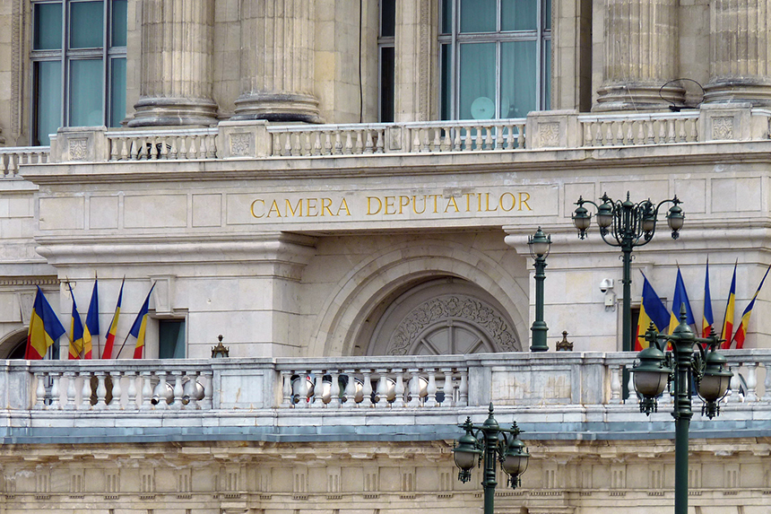 Romanian Parliament Palace detail