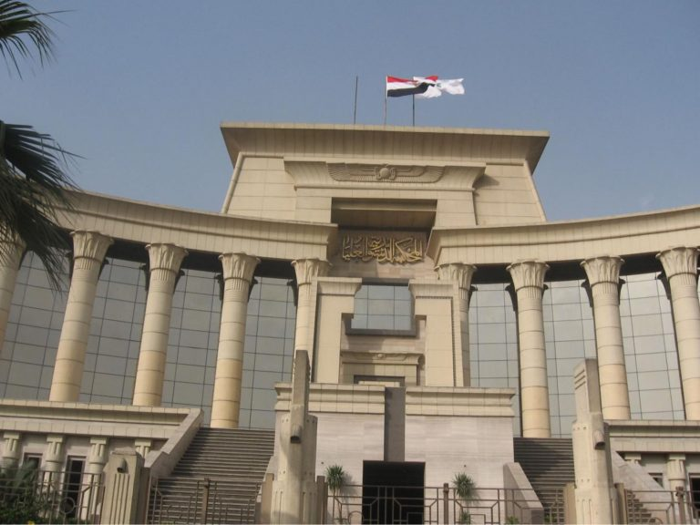 justice systems in egypt and in the The federal criminal justice system handles cases that are national in scope: treason, espionage, assassination of top-level government officials, among others meanwhile, state criminal justice systems handle crimes that have taken place or, in certain situations, have.