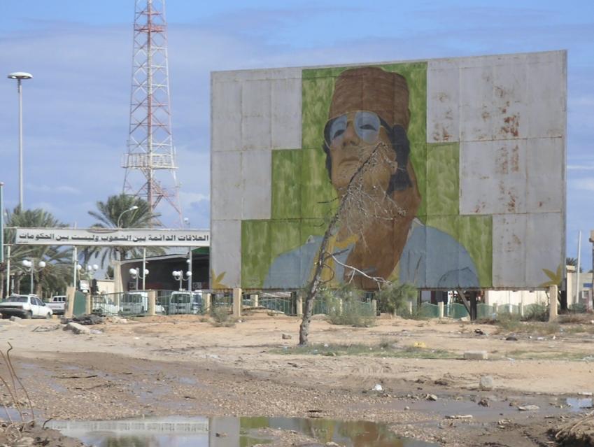 Mouammar_Kadhafi